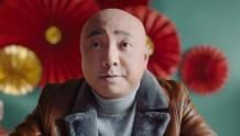 徐峥主演马云配音,淘宝新片《疯狂的老板》火了!
