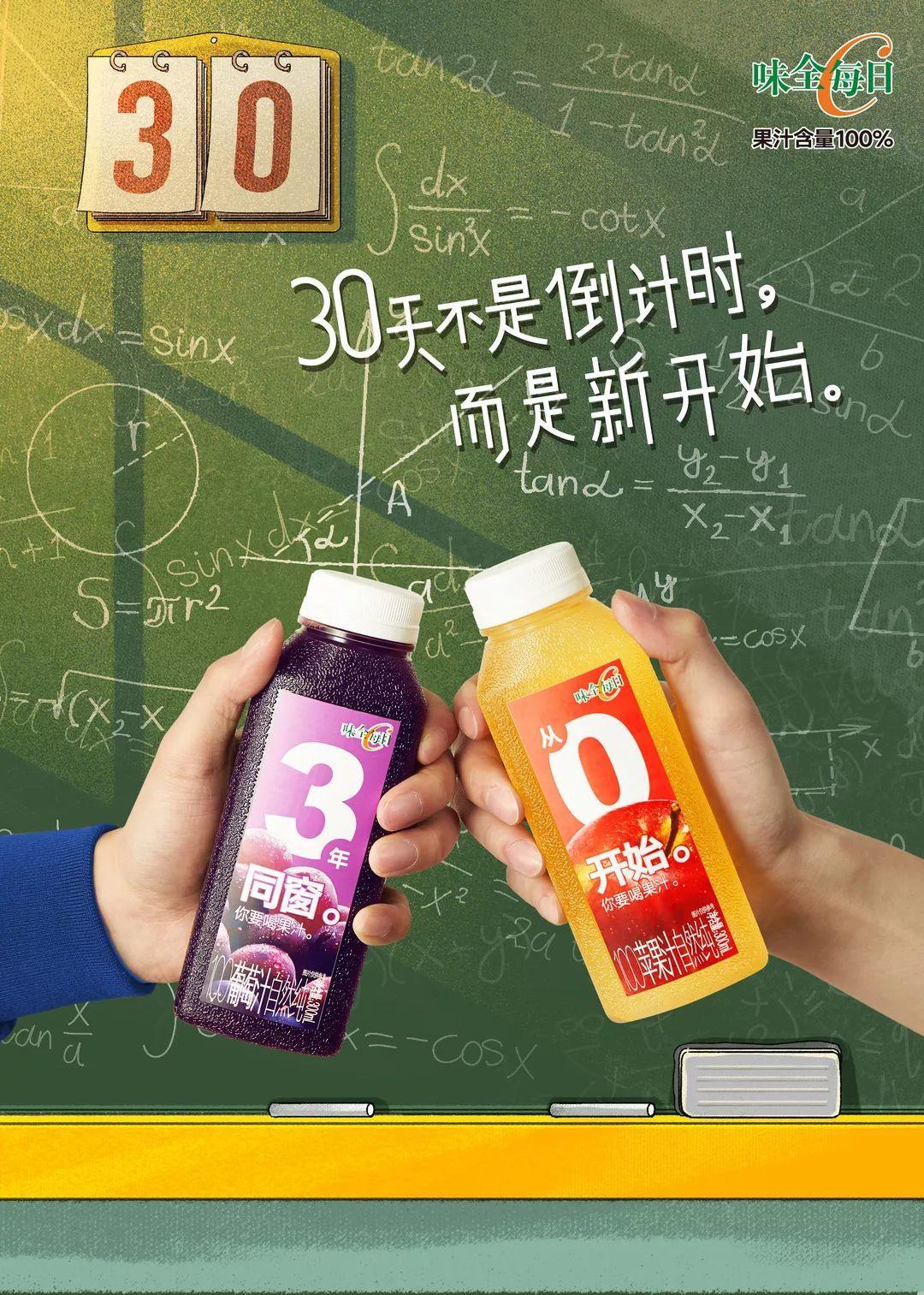 这样说话算数的果汁,还是第一次见!
