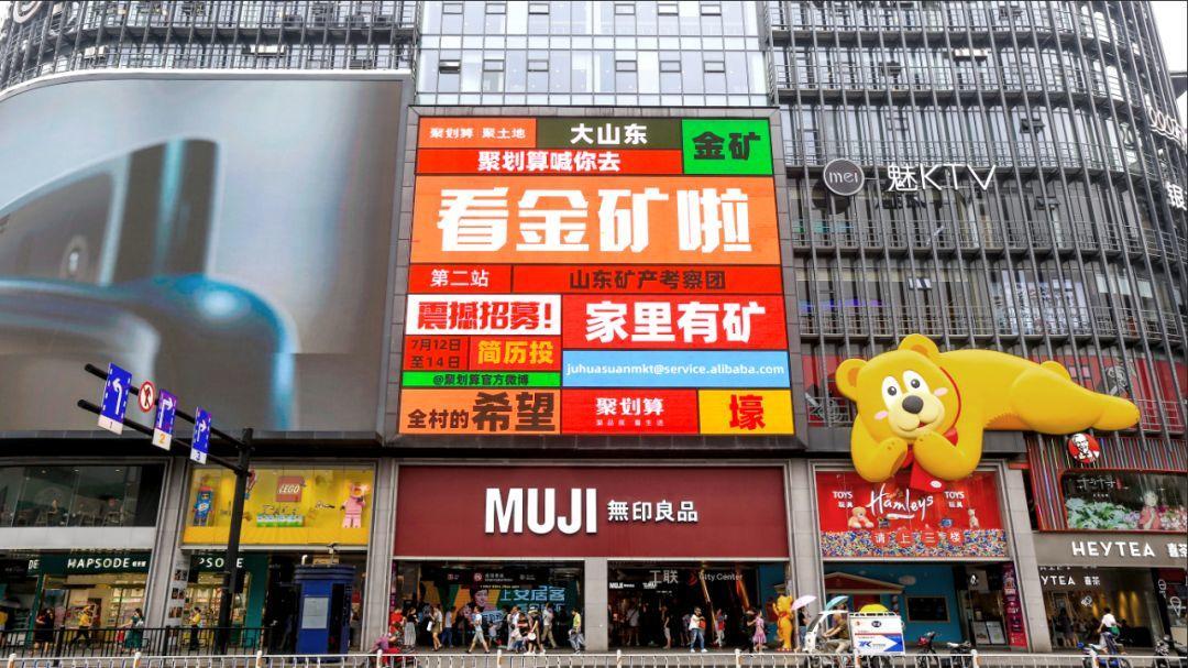 """组团看矿,这一届中国大妈的经济哲学有点""""野"""""""