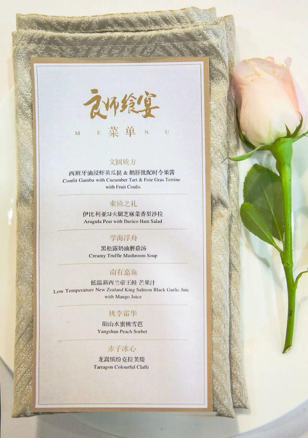 今天,网易有道开了北京第一家米其林三星餐厅!