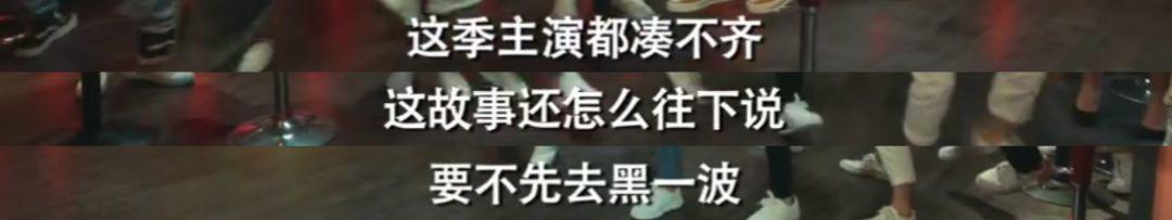《爱情公寓5》发布8分钟预告片,满满回忆杀!
