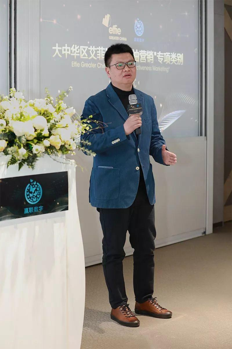 2020大中华区艾菲&赢联数字战略合作签约仪式在京举行