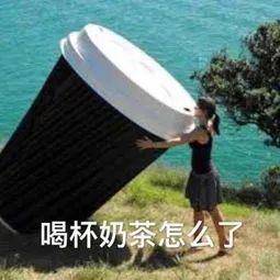 """秋天第一杯奶茶刷屏!但这家咖啡直接""""收割""""了~"""