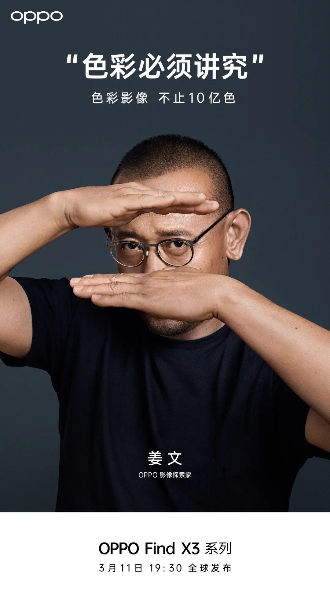 倪妮 x 姜文 ,都是什么神仙组合?